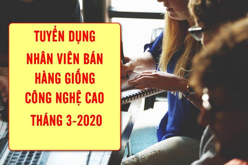 Thông báo tuyển dụng 05 nhân viên bán hàng quảng bá giống - phân bón - CNC tháng 3 -2020
